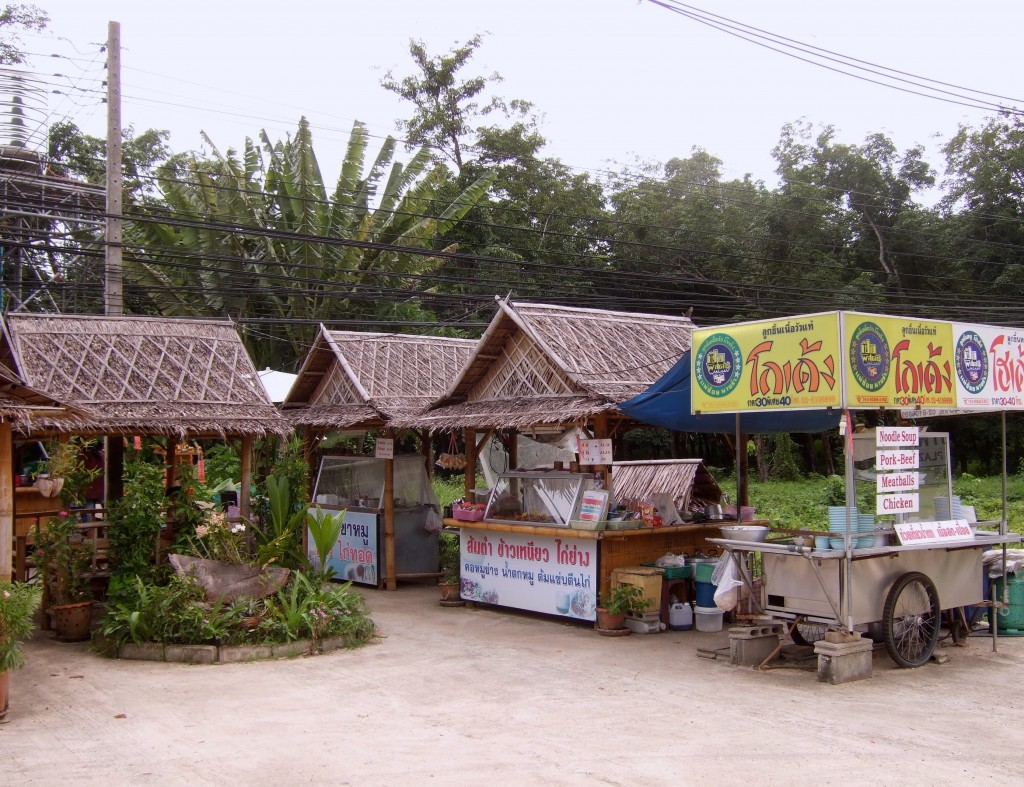 Don't pass up that next roadside khao kao moo stall!