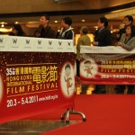 Grand Opening Ceremony: Hong Kong International Film Festival