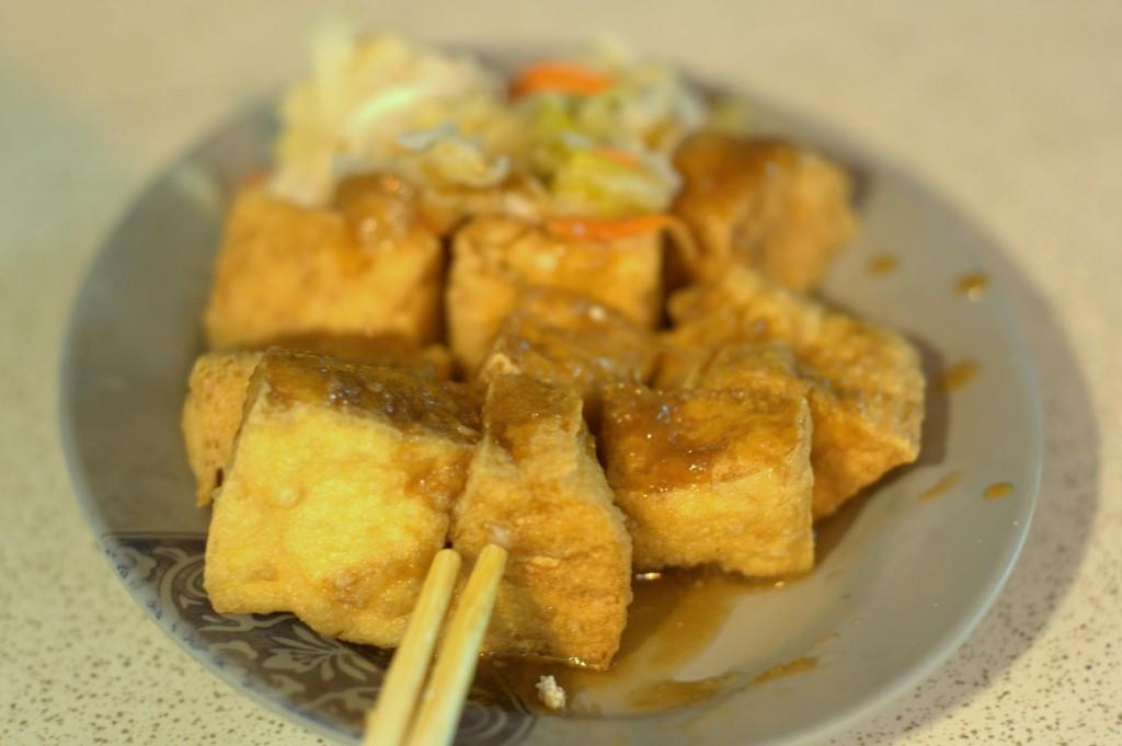 Taiwan's famous Stinky Tofu snack