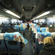 The interior of a long-haul bus