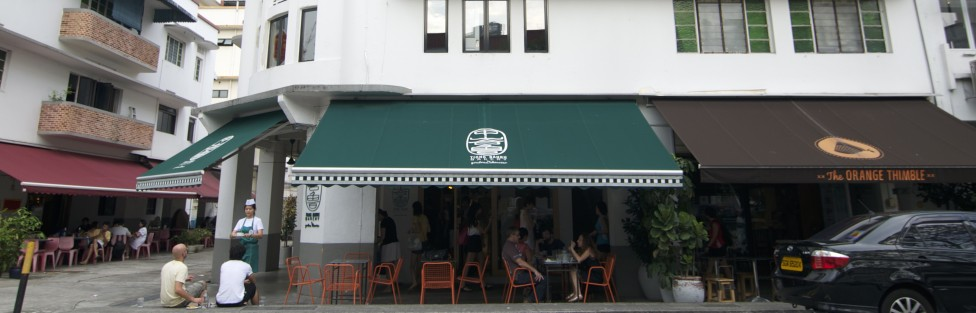 Best Singapore Afternoon: Tiong Bahru