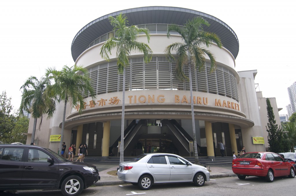 The center of Tiong Bahru.