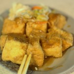 The Stinky Tofu Incident